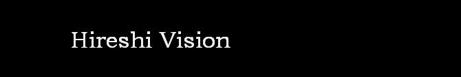 Hireshi Vision